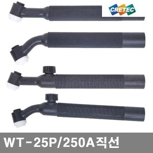 �˰� ��ġ����� WT25P 250A����