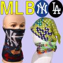MLB정품 멀티스카프 머리두건 반다나 바이크용마스크
