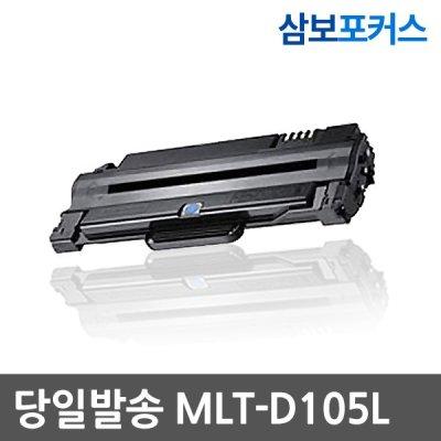 MLT-D105L/SCX-4605K/4606K/4610K/SCX-4623FK/CF-650