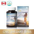 CNC 글루코사민+녹색잎홍합+상어연골/특가/신제품