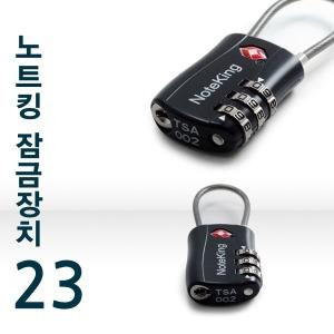여행용 TSA padlock 비밀번호 자물쇠 Note Lock-23