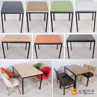 식당테이블/업소용테이블/카페테이블/색상 사이즈다양 - 옥션
