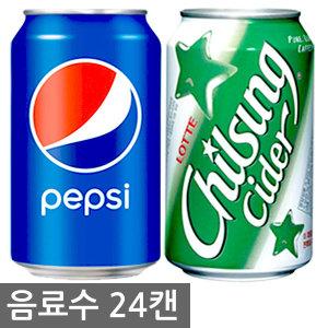 뚱캔 펩시 24캔 사이다 콜라 355ml 음료수/스터비 245