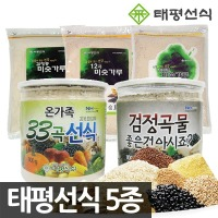 태평선식/온가족33곡선식/검정곡물선식/하루견과선식