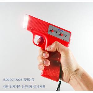 전자신호총세트 신호총 경기용 / 가격저럼 (빨강색)