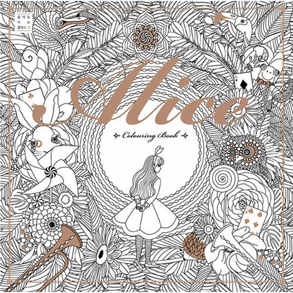 Alice 앨리스 : 컬러링북 -플레잉 아트 클래스 3