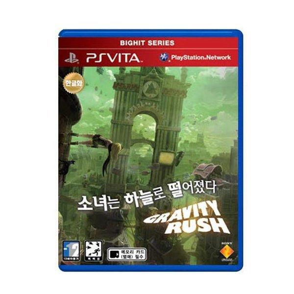 PSVITA 그라비티러쉬/정식발매/중고/그라비티러시