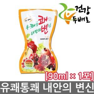 유쾌통쾌 내안의변신 90ml x 1포 //푸룬/식이섬유