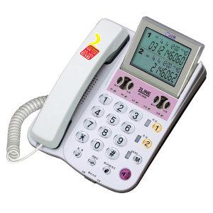 알티폰/RT2000/전화기/2라인전화기/2국선전화기