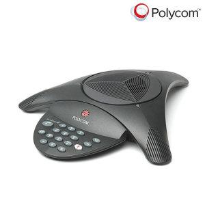 SoundStation2NS/당일배송/회의용전화기/컨퍼런스폰