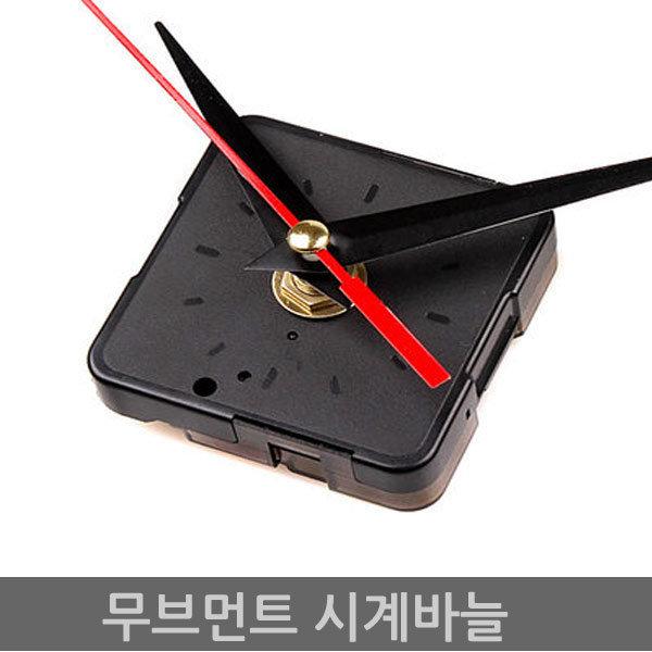무브먼트 시계바늘 시계무브먼트 시계공구