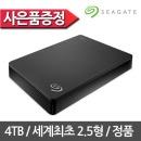�����������}Backup Plus S Portable 4TB �����ϵ�