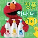 1+1특가/세서미키즈케어특별전/OEM1위코스맥스제조