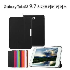 삼성 갤럭시탭S2 9.7 케이스/스마트커버/SM-T815