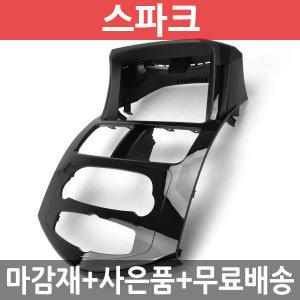 JY커스텀 스파크 상단일체형 내비게이션 매립마감재