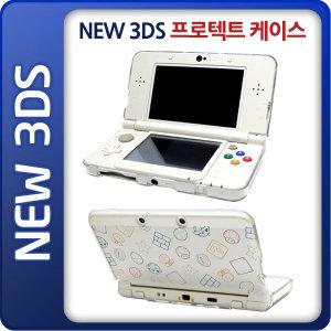 닌텐도 NEW 3DS 프로텍트 케이스