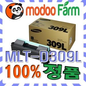 삼성토너 (M) MLT-D309L/검정/ML-5510N/ML-5512N/ML-