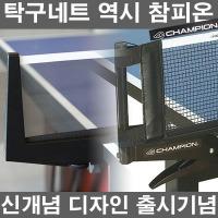 Ź����Ʈ����-�Ű����ֽŻ�/SN650/��������/ISO����