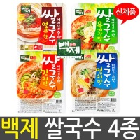 백제 쌀국수 4종 92g X 30입 얼큰 김치 멸치 육개장맛