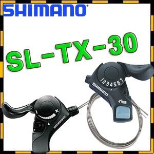 SL-TX30변속레버(시마노)썸쉬프트.21단용.변속레버