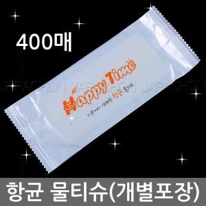업소용일회용물티슈400매(업소용물수건/항균물티슈)