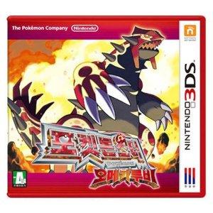 3DS 포켓몬스터 오메가루비/정식발매/상태좋은중고