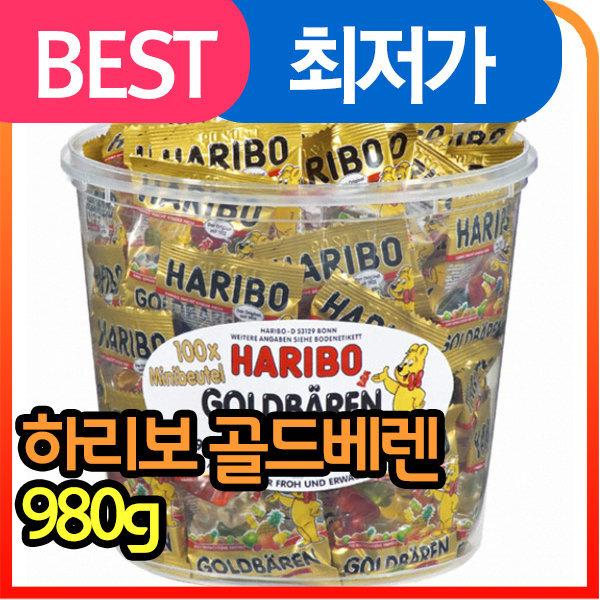 haribo 하리보 골드베렌 과일맛젤리 980 g