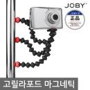 JOBY 고릴라포드 마그네틱 /디카 액션캠용 미니삼각대