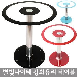 테이블/회의용/거실테이블/티테이블/원형테이블/식탁