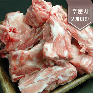 (임규율고기마을)국내산 돼지등뼈 약3kg