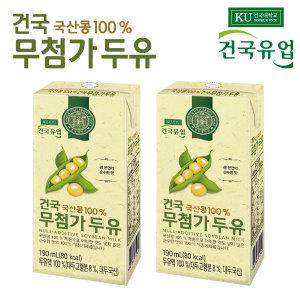 국산콩100%건국무첨가두유 64입 선물세트