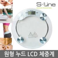 디지털체중계/누드체중계/다이어트/체중계/SL-220R