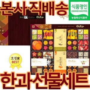 창평한과6호(죽녹원)/한과선물세트/한과세트/본사배송