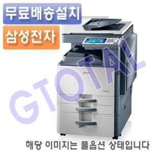 (GX)SCX-8240NA/A3흑백복사인쇄스캔/최저비용/40매