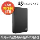 Seagate Backup Plus S Portable Drive 4TB �����ϵ�