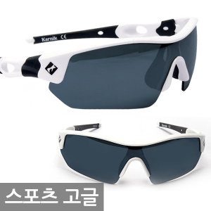 스포츠고글 선글라스(방탄렌즈)자전거용품/고글/등산