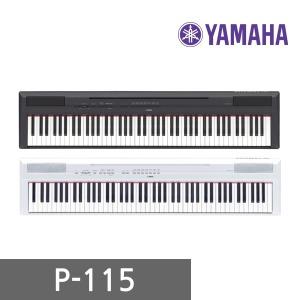야마하 디지털피아노 P-115 / P115 / 동영상강좌 무료