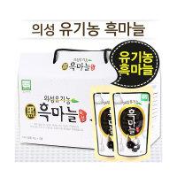 대성의성마늘 유기농통흑마늘(45gx10봉/1개월분)