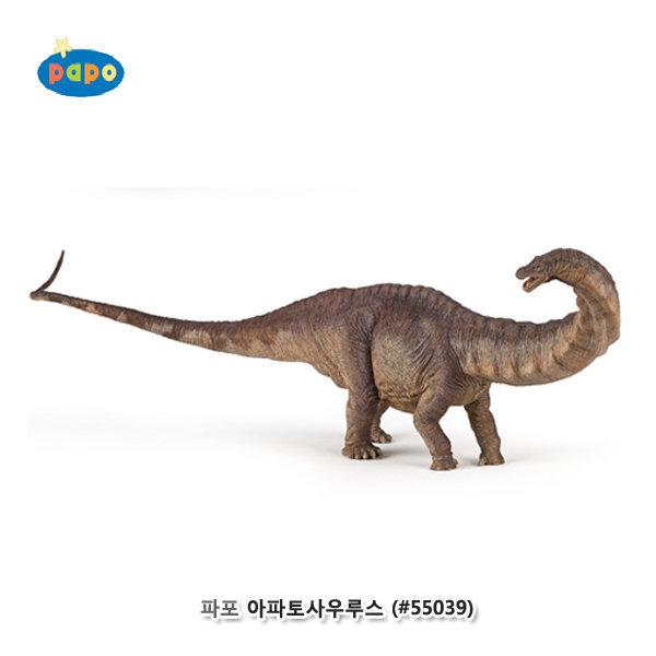 파포 (공룡 모형완구) 아파토사우루스 ( 55039)