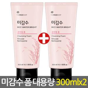 더페이스샵 미감수 브라이트 클렌징 폼 300mlx2/크림