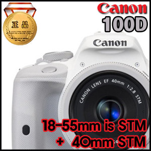 (캐논정품)100D + 40mm+18-55mmSTM(더블렌즈)(화이트)
