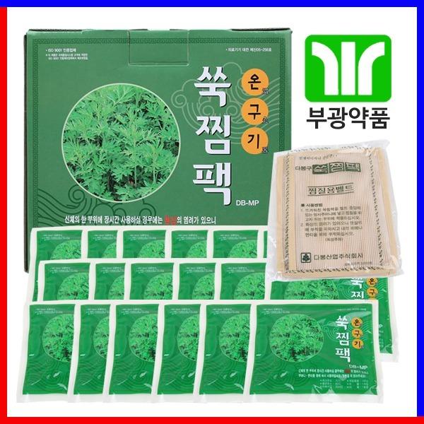 (부광약품)쑥찜팩 15개+벨트증정/쑥찜질팩/좌훈패드