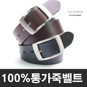 100%가죽 벨트 통가죽 남성 밸트 혁대 청바지 허리띠