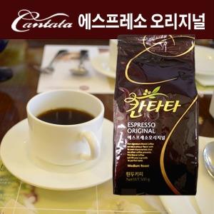 롯데 칸타타 에스프레소 오리지널/500g/원두 커피