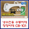 청정비데 CB-101 냉수전용 서진 수동 기계 식 비데 기