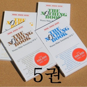 Daystory 2000 nothing book/대-5권 RB275-1s무지노트