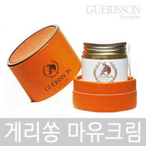 2016년제조 정품 게리쏭9 마유크림 클라우드9화이트닝