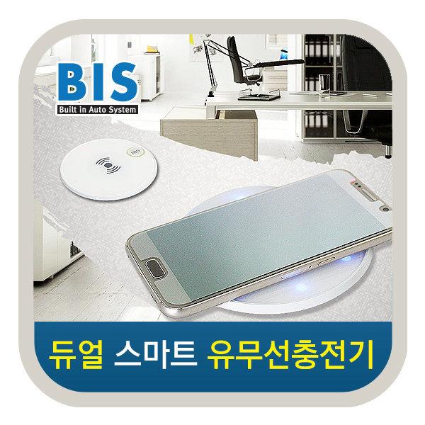 인채널/스마트 빌트인 USB 가구매입 듀얼유무선충전기