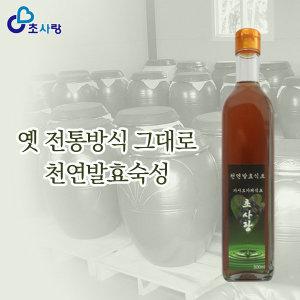가시오가피식초 500ml 5년산 초사랑 천연발효식초