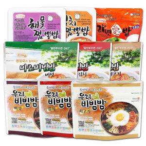 우리비빔밥/바로비빔밥/즉석밥/비상식량/전투식량